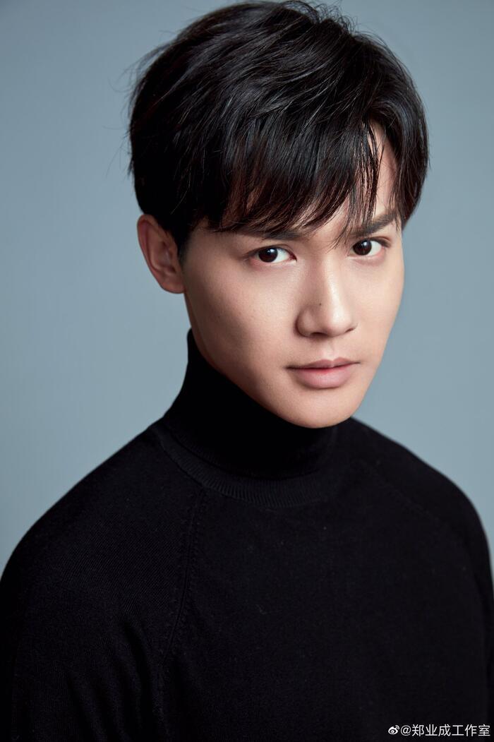 Cúc Tịnh Y cuối cùng đã chịu đóng phim hiện đại, hợp tác với anh đẹp trai trong 'Hãy yêu nhau dưới ánh trăng rằm' 5