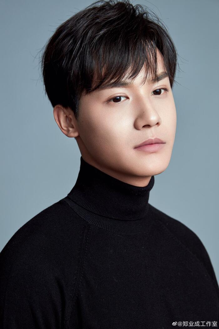 Cúc Tịnh Y cuối cùng đã chịu đóng phim hiện đại, hợp tác với anh đẹp trai trong 'Hãy yêu nhau dưới ánh trăng rằm' 6