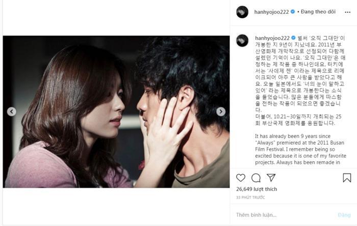 Han Hyo Joo bất ngờ đăng ảnh 'tình tứ' với So Ji Sub trong quá khứ 0