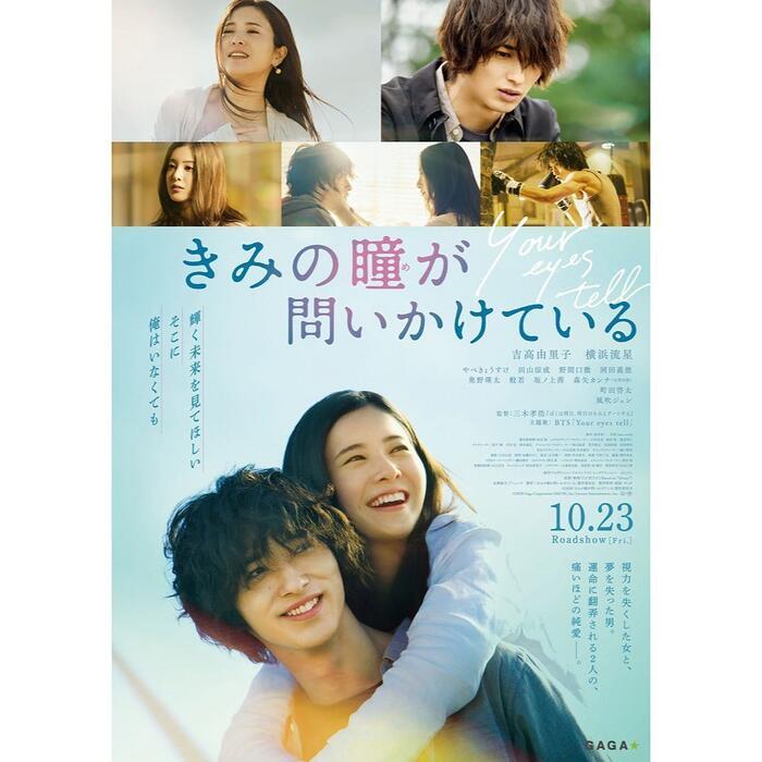 Han Hyo Joo bất ngờ đăng ảnh 'tình tứ' với So Ji Sub trong quá khứ 8