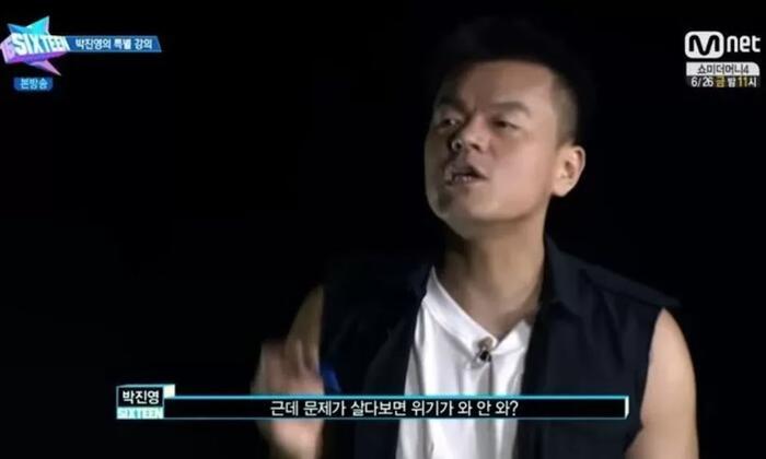 Phản ứng trái chiều của cư dân mạng với bê bối của Irene (Red Velvet), trích cả lời của Park Jin Young để 'ném đá' 3