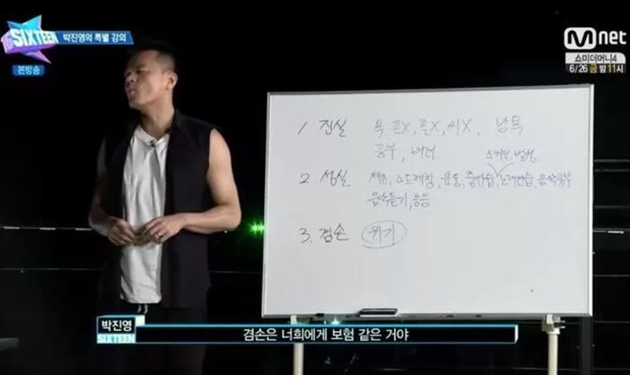 Phản ứng trái chiều của cư dân mạng với bê bối của Irene (Red Velvet), trích cả lời của Park Jin Young để 'ném đá' 4