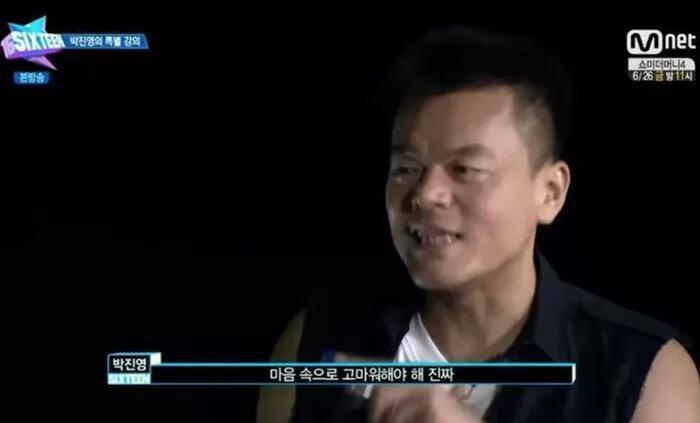Phản ứng trái chiều của cư dân mạng với bê bối của Irene (Red Velvet), trích cả lời của Park Jin Young để 'ném đá' 5