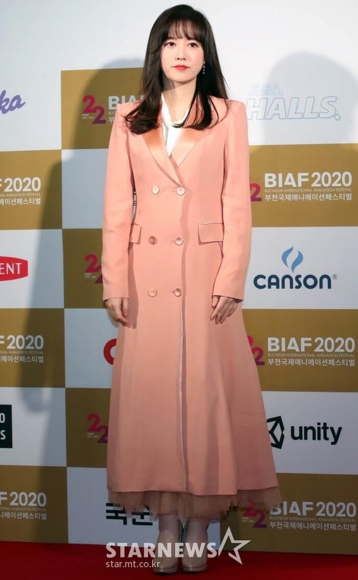 Goo Hye Sun rạng rỡ sau ly hôn, đọ sắc loạt sao Hàn trên thảm đỏ 'LHP Bucheon 2020' 1