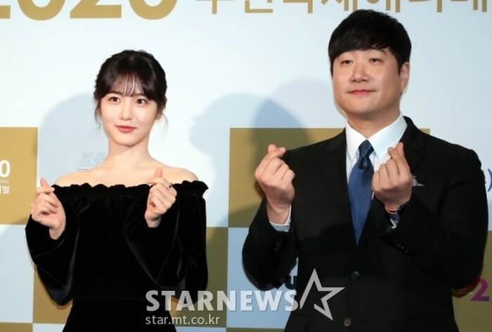 Goo Hye Sun rạng rỡ sau ly hôn, đọ sắc loạt sao Hàn trên thảm đỏ 'LHP Bucheon 2020' 3