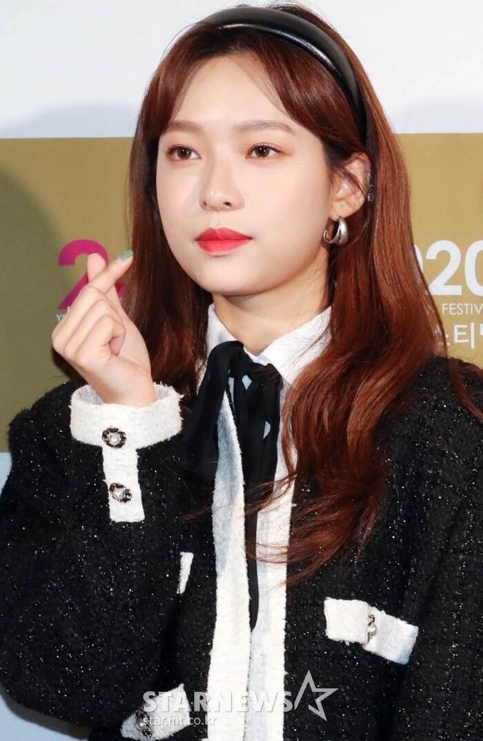 Yang Ye Na.