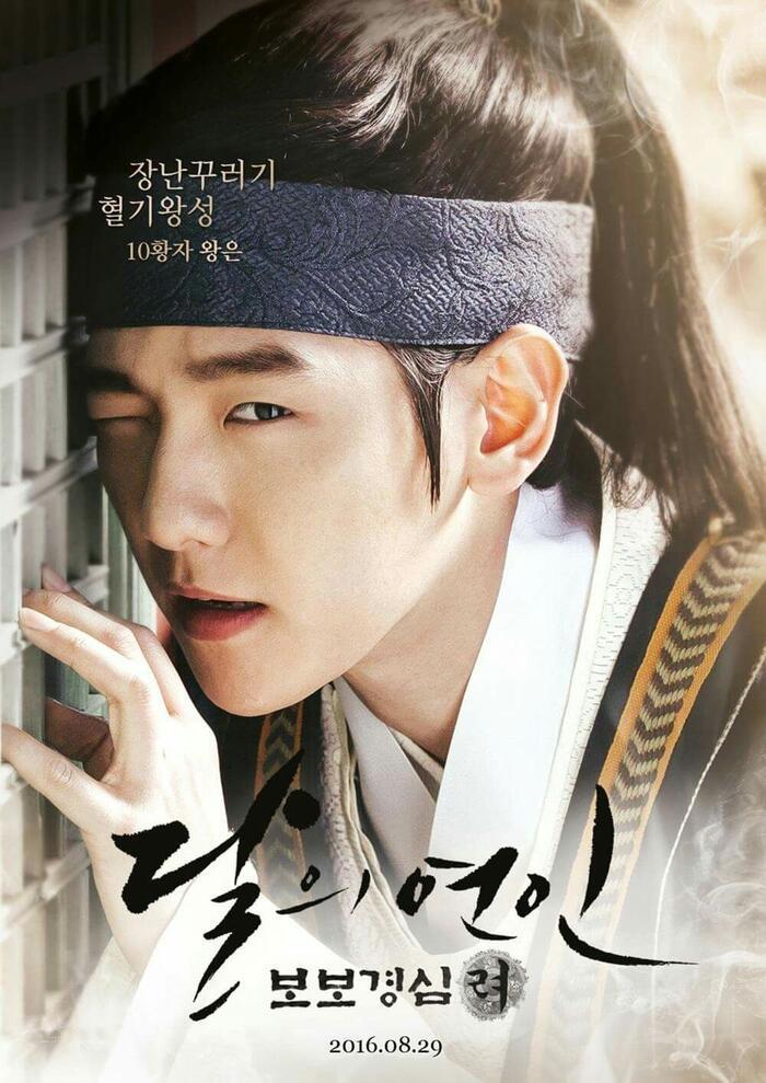 Phim của Dương Mịch - Địch Lệ Nhiệt Ba bị tố ăn cắp, 'hạ bệ' trang phục truyền thống Hàn Quốc 13