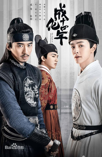 Phim của Dương Mịch - Địch Lệ Nhiệt Ba bị tố ăn cắp, 'hạ bệ' trang phục truyền thống Hàn Quốc 11