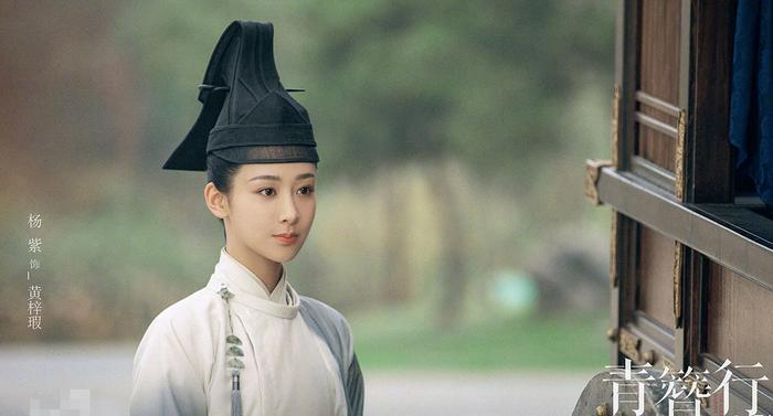 Dương Tử nói lên nỗi lòng của giới mọt phim khi xem phim truyền hình dài tập 5