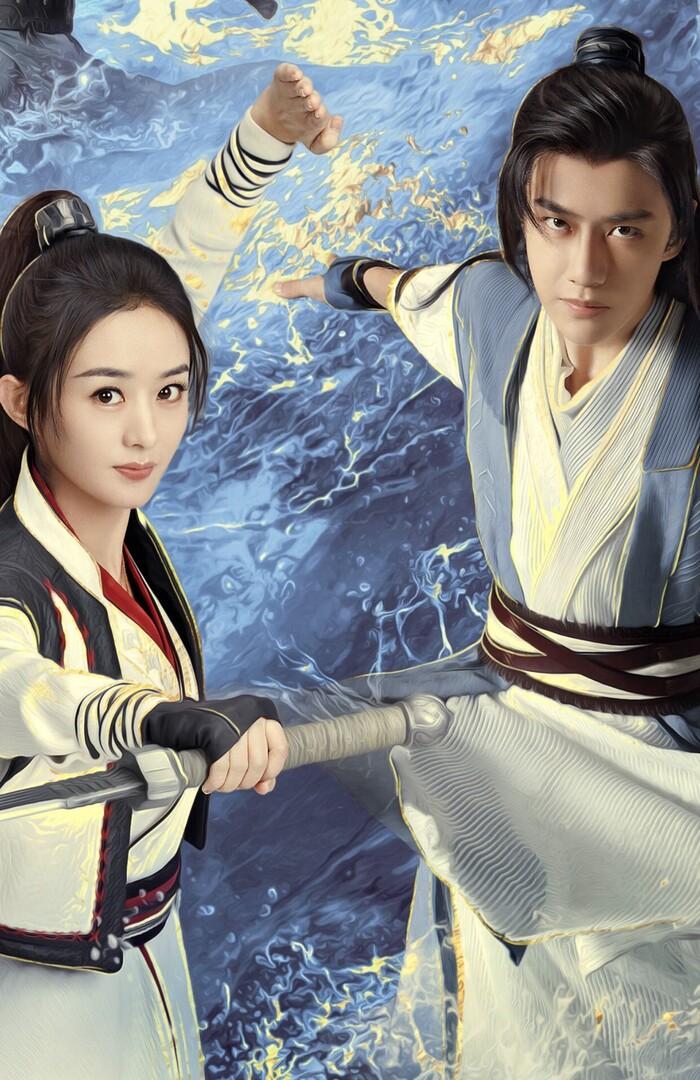 'Hữu Phỉ' tung poster, fan Vương Nhất Bác liếc mắt liền biết nguồn cảm hứng đến từ đâu 2