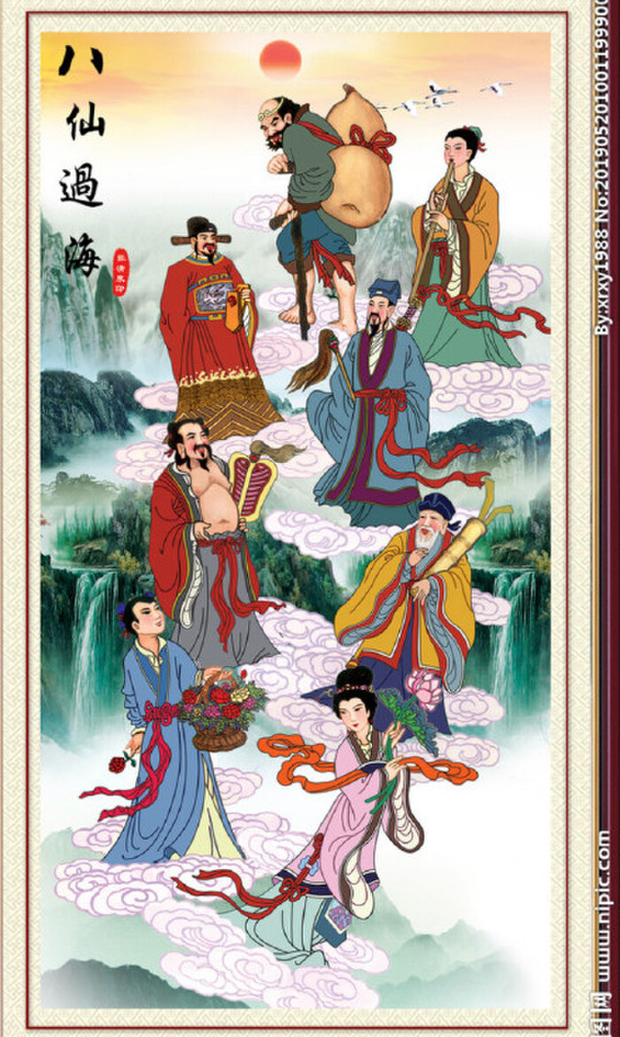 'Hữu Phỉ' tung poster, fan Vương Nhất Bác liếc mắt liền biết nguồn cảm hứng đến từ đâu 7