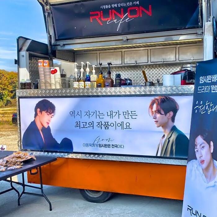 Đầu thai thành hồ ly, Lee Dong Wook vẫn nhớ thương Im Siwan: Jo Bo Ah, Kim Bum chịu khó ra chuồng gà nhé! 1