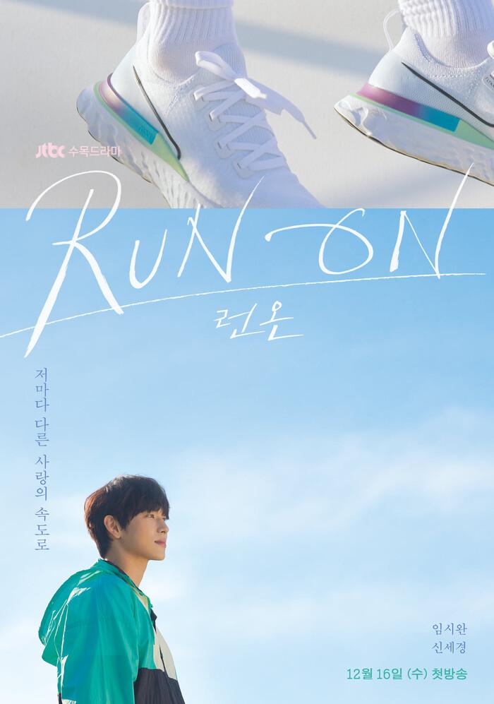 Đầu thai thành hồ ly, Lee Dong Wook vẫn nhớ thương Im Siwan: Jo Bo Ah, Kim Bum chịu khó ra chuồng gà nhé! 8