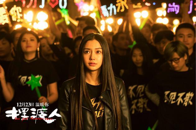 Angelababy tiếp tục là thảm họa Douban khi 'Thời đại lập nghiệp' chỉ vỏn vẹn 3,9 điểm 4