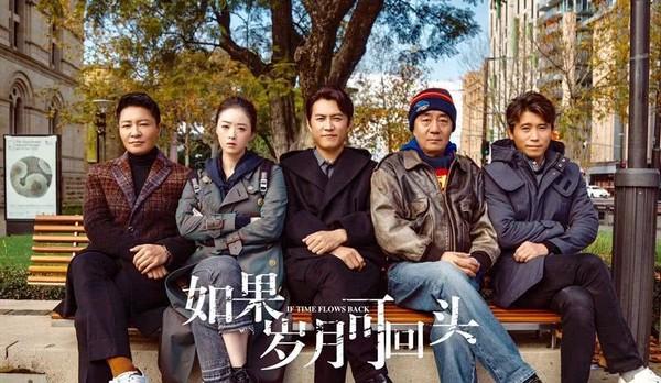 5 bộ phim được kỳ vọng nhất trong năm 2019 của đài Đông Phương: Dương Tử, Cận Đông, Tôn Hồng Lôi đều có mặt 3