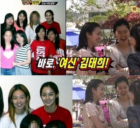 Thời sinh viên, Kim Tae Hee được ví như 'thánh' ở trường. Theo lời bạn thân cũng là Hoa hậu Honey Lee kể lại, mỗi khi Kim Tae Hee xuất hiện, mọi sự chú ý đều đổ dồn lên người đẹp, rất đông mọi người bắt đầu tiến đến tiếp cận nữ diễn viên. Khi ấy, Honey Lee đành phải bất đắc dĩ vào vai vệ sĩ để bảo vệ người chị thân thiết.