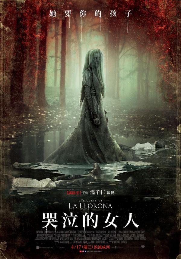 Đạo diễn Michael Chaves tiết lộ thông tin của phim 'The Conjuring 3' 4