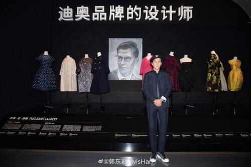 Đêm hội Dior 2020: Vương Tuấn Khải tựa hoàng tử, Triệu Lệ Dĩnh - Angela Baby đẹp áp đảo Ngô Cẩn Ngôn 100