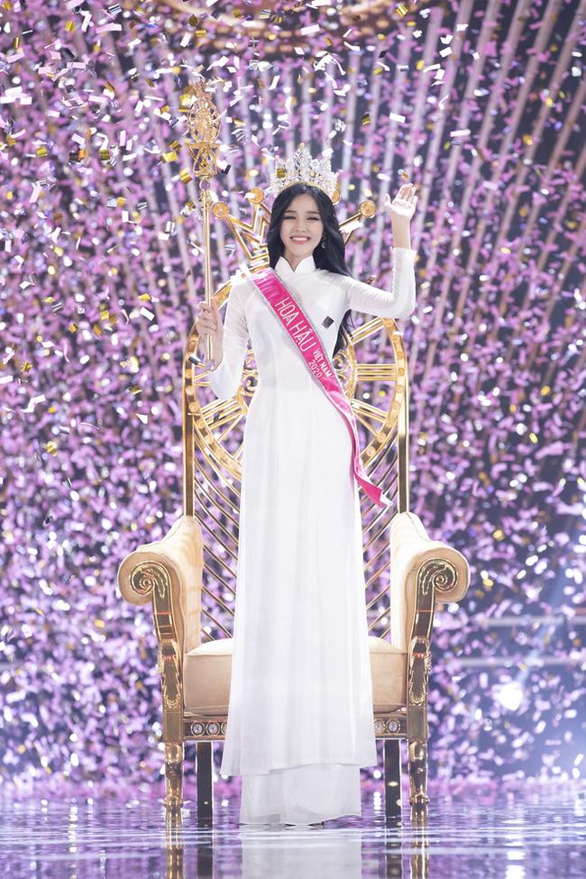 Tân Hoa hậu Việt Nam 2020 Đỗ Thị Hà.