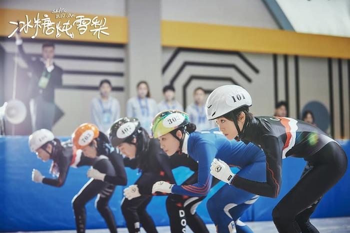 Đội trượt băng tốc độ cự li ngắn.