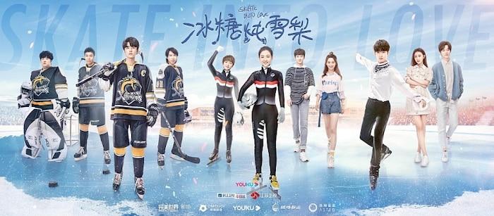 Poster phim 'mát mẻ' của Lê hấp đường phèn.
