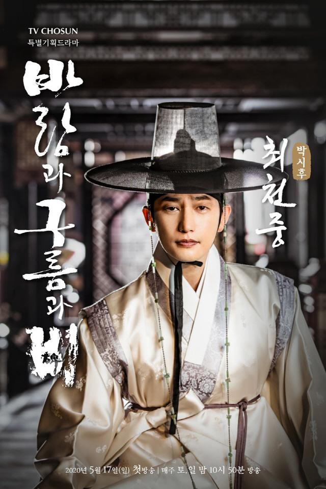 Phim Hàn tháng 5: Màn so găng của 3 cái tên đình đám Jang Nara - Hwang Jung Eum - Song Seung Hun 6