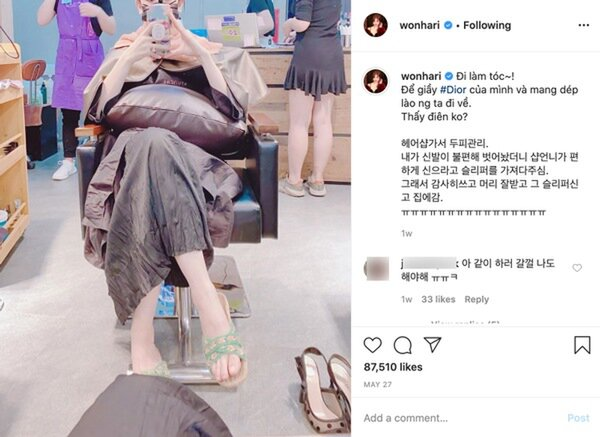 Đi làm tóc và 'vô tư' mang đôi dép của cửa tiệm về, bà xã Trấn Thành khiến fan 'cười như được mùa'.