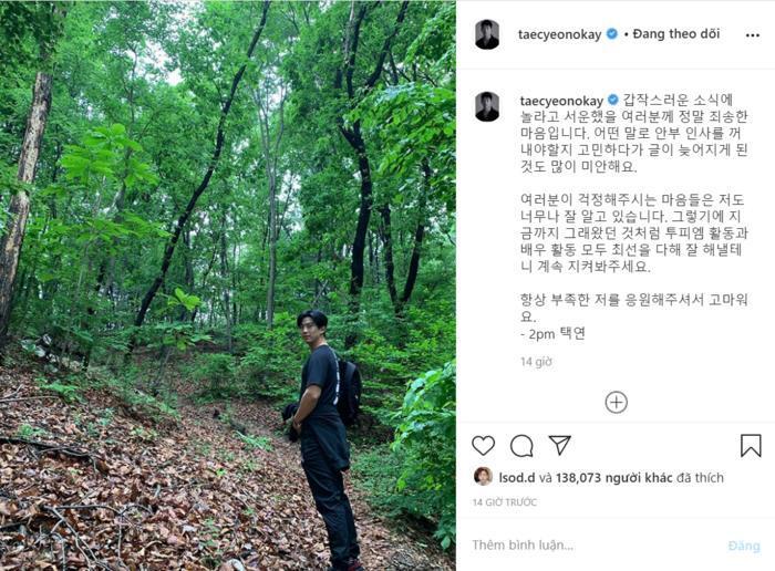 Ok Taecyeon (2PM) xin lỗi vì hẹn hò, Knet: 'Đến cả con trai còn muốn yêu anh ấy' 1