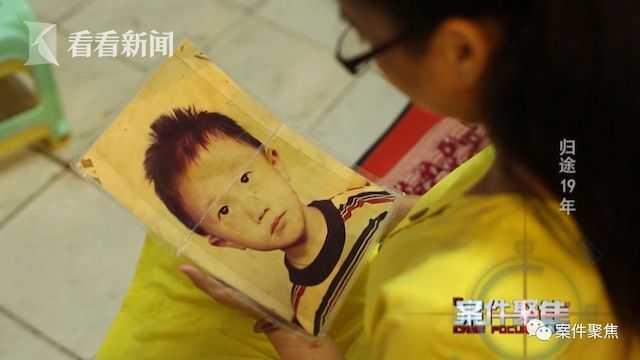 Cậu bé Từ Chí Thành 3 tuổi.
