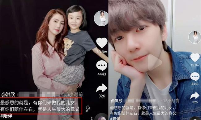 Hồng Hân và Trương Đan Phong vướng tin đồn ly hôn, thậm chí nữ diễn viên từng chia sẻ trên mạng xã hội một câu khiến netizen nghi ngờ: 'Có các con ở bên cạnh chính là ý nghĩa lớn nhất trong cuộc đời'.