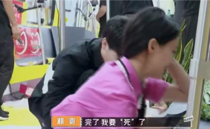 Không biết Kris là Ngô Diệc Phàm, Trịnh Sảng lên thẳng No.1 hotsearch Weibo 4