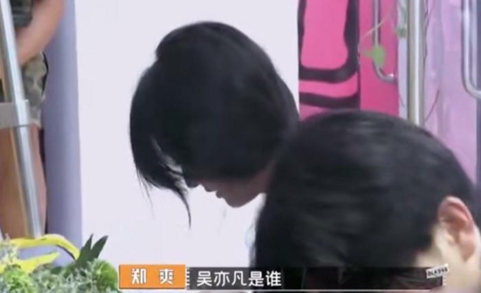 Không biết Kris là Ngô Diệc Phàm, Trịnh Sảng lên thẳng No.1 hotsearch Weibo 2