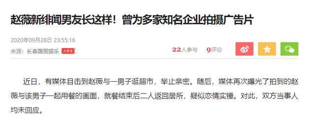 Tin tức được đăng tải trên trang ifeng.