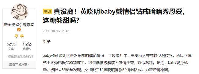 Tin tức được đăng tải trên trang Sohu.