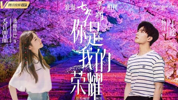 Dương Dương tại trường quay 'Em là niềm kiêu hãnh của anh': Vẻ đẹp không góc chết 2