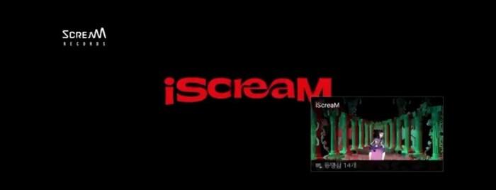 Fan Super M phẫn nộ chỉ trích SM: Phát hiện MV chứa hàng loạt logo của nhóm tân binh Aespa 5
