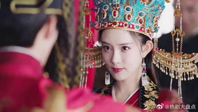 Yến Vân Đài: Xót lòng cảnh Đậu Kiêu cưới vợ, tân nương rất đẹp nhưng tiếc là không phải Đường Yên 5