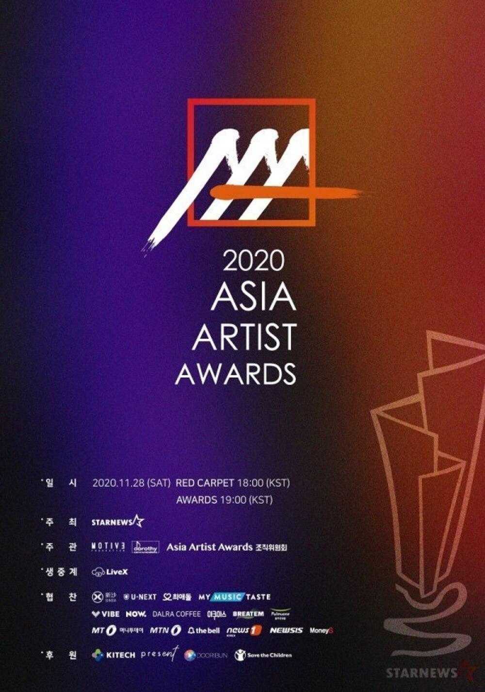 'AAA 2020': BTS, TWICE, Song Ji Hyo và Park Jin Young (Got7) thắng giải, 41 nghệ sĩ sẽ hội tụ đêm nay! 0