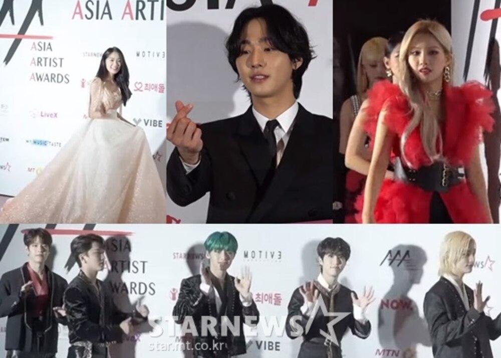 'AAA 2020': BTS, TWICE, Song Ji Hyo và Park Jin Young (Got7) thắng giải, 41 nghệ sĩ sẽ hội tụ đêm nay! 3