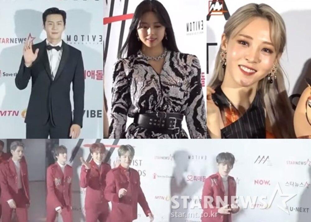 'AAA 2020': BTS, TWICE, Song Ji Hyo và Park Jin Young (Got7) thắng giải, 41 nghệ sĩ sẽ hội tụ đêm nay! 5