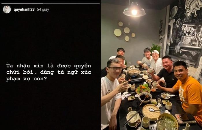 Duy Mạnh đi nhậu, Quỳnh Anh đăng story trách móc.