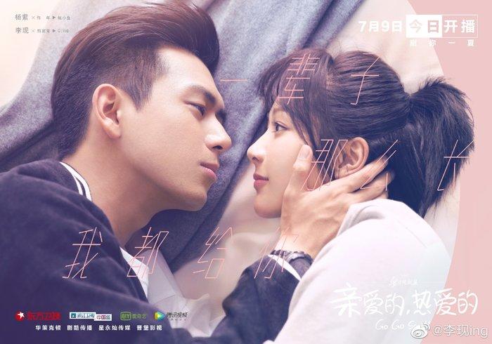 Chỉ 1 chi tiết nhỏ, fan couple Dương Tử - Lý Hiện khẳng định chắc nịch thần tượng đang hẹn hò 0