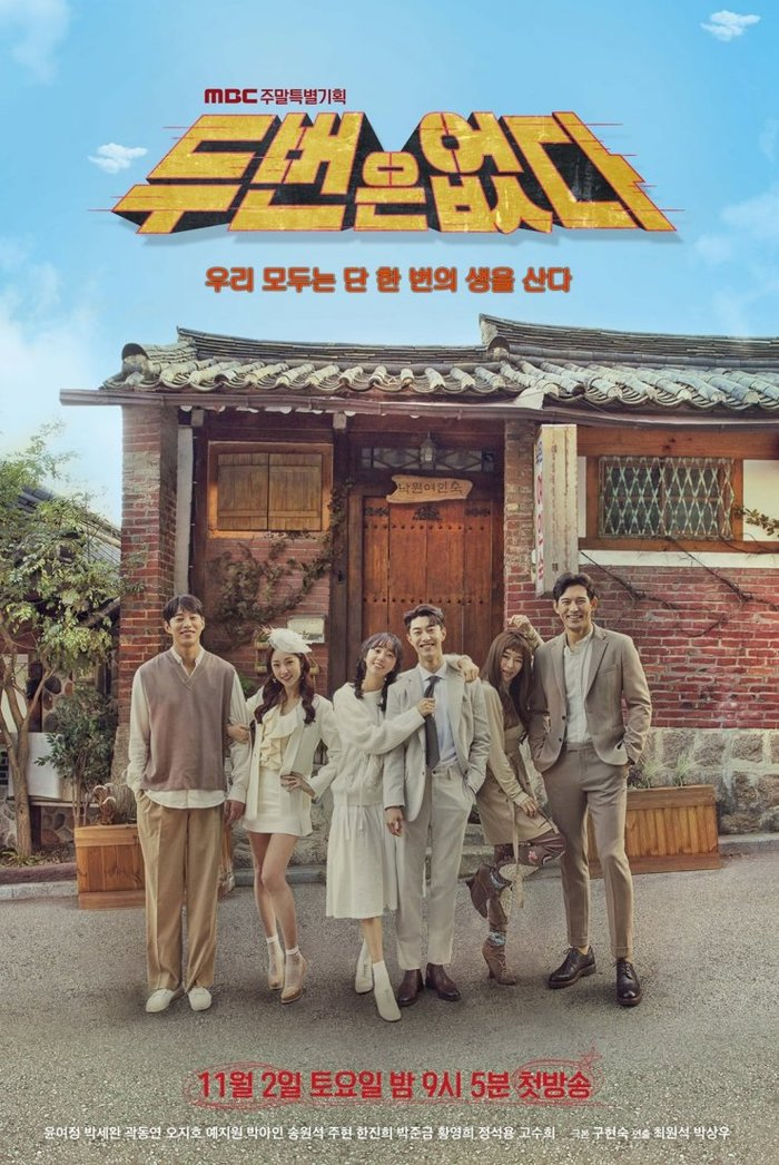 PhimNever Twicelên sóng 4 tập tiếp theo và đạt được rating lần lượt là 9.2%,11%, 11.8% và 12.4%.