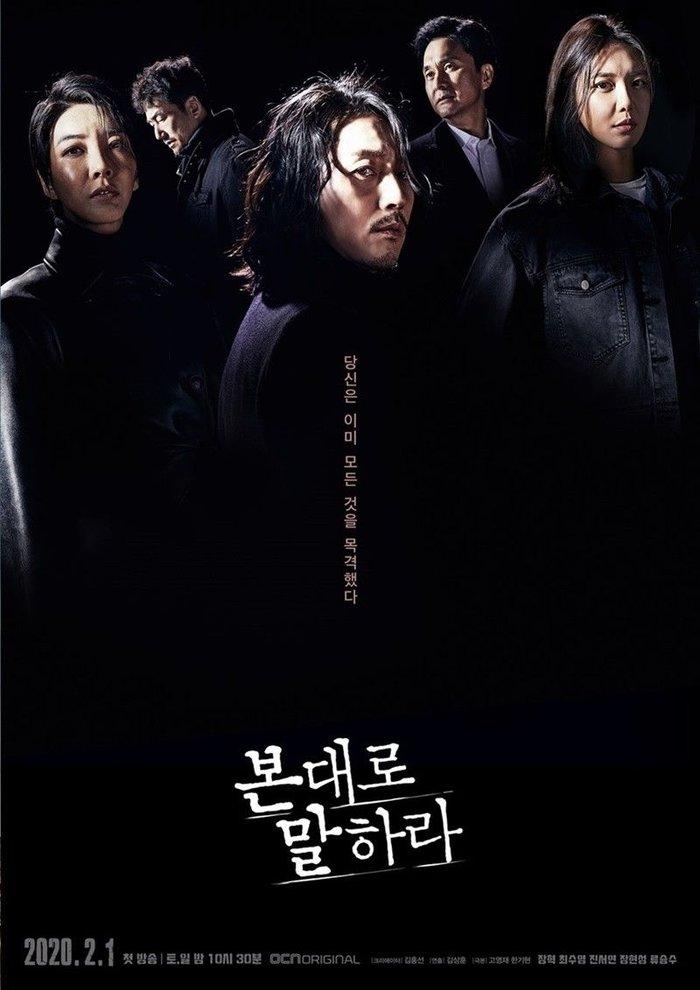 Phim 'Tầng lớp Itaewon' của Park Seo Joon và Kim Da Mi rating tiếp tục tăng, đạt kỷ lục mới gần 15% 15