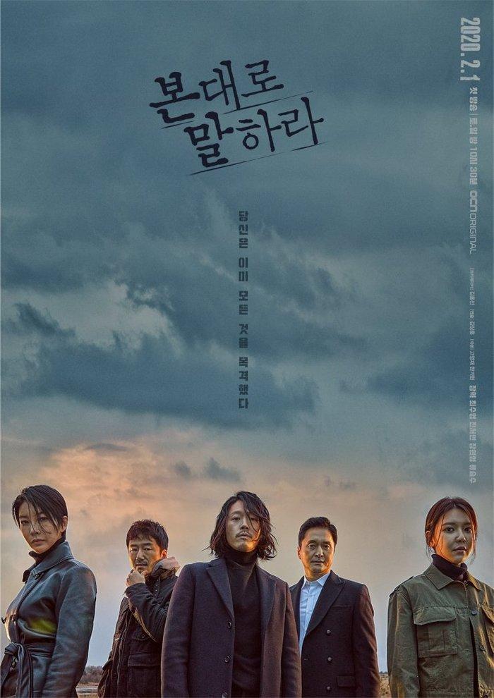 Phim 'Tầng lớp Itaewon' của Park Seo Joon và Kim Da Mi rating tiếp tục tăng, đạt kỷ lục mới gần 15% 13