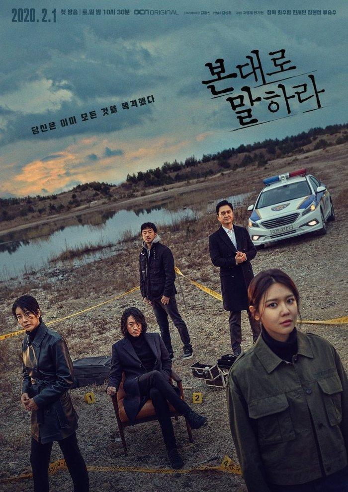 Phim 'Tầng lớp Itaewon' của Park Seo Joon và Kim Da Mi rating tiếp tục tăng, đạt kỷ lục mới gần 15% 14
