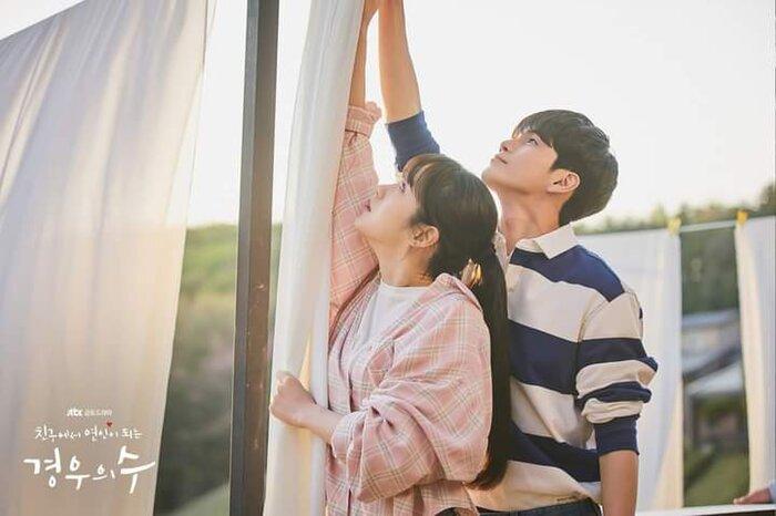 Phim của Shin Ye Eun và Ong Seong Woo đạt rating thấp không tưởng khi lên sóng tập 1 1
