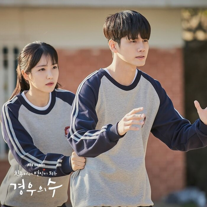 Phim của Shin Ye Eun và Ong Seong Woo đạt rating thấp không tưởng khi lên sóng tập 1 0