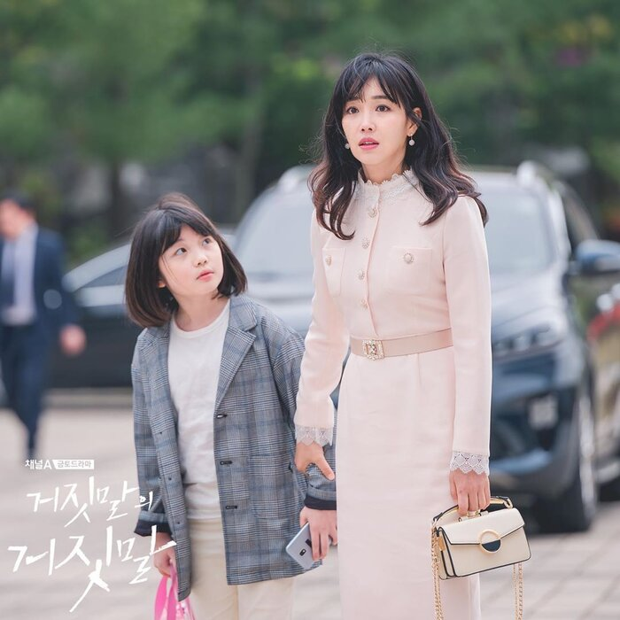 Phim của Shin Ye Eun và Ong Seong Woo đạt rating thấp không tưởng khi lên sóng tập 1 2
