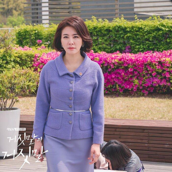 Phim của Shin Ye Eun và Ong Seong Woo đạt rating thấp không tưởng khi lên sóng tập 1 3